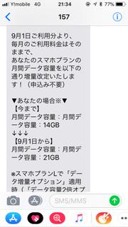 4B028E78-D051-4BD8-BDB0-28B31E21CB3F.png