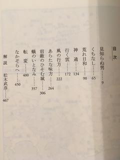 989ADF8A-C303-482B-9F67-890C26BB1EF9.jpg